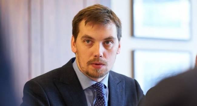 Кремль делает ход конем и разваливает Украину изнутри: ждите еще 10-14 «сливов» разговоров Гончарука