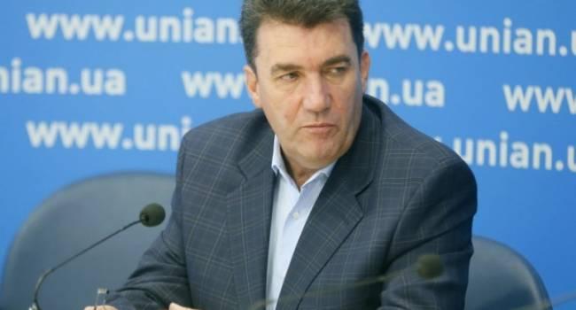 Заседание СНБО: Представлена стратегия безопасности Украины