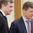 Соловьев: Козак видит Донбасс совершенно иначе, чем Сурков