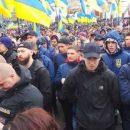 «Стратегія влади України – прогнутися під Росією на Донбасі. Це треба негайно припинити», - «Національний корпус»