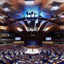 Депутаты утвердили полномочия российской делегации в ПАСЕ