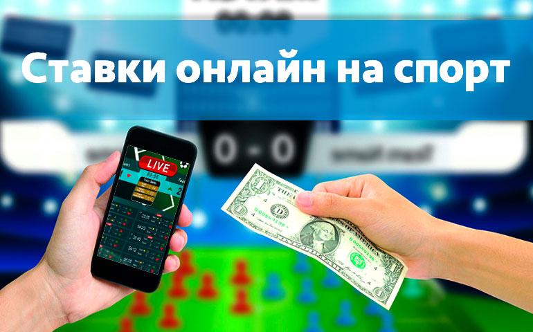 Betcity казахстан зеркало в реальном времени