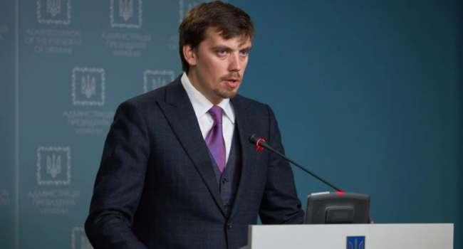 Гончарук озвучил фамилию будущего главы Министерства оккупированных территорий