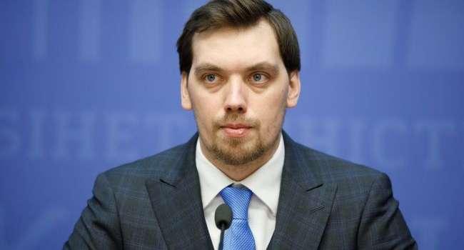 «Информация будет ограничена»: Гончарук рассказал о дальнейших действиях с ситуацией в Новых Санжарах