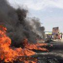 В Багдаде одновременно сработали 7 взрывных устройств