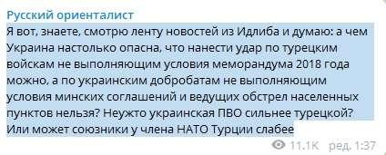 «Чем Украина опаснее Турции?»: В России призвали «жахнуть» по ВСУ, как ударили по туркам в Идлибе – ресурс