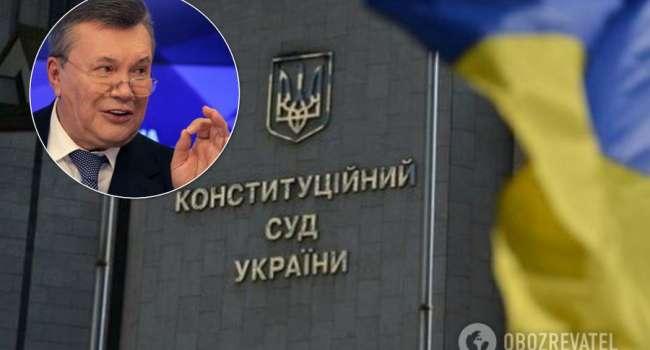 Политолог: КС сегодня рассмотрит вопрос отмены закона о люстрации – вся надежда на Зеленского