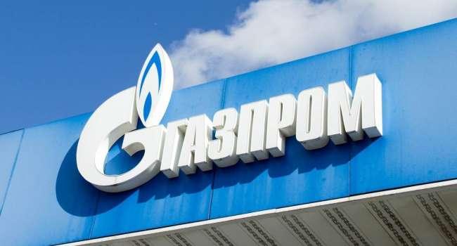 Европа наносит по «Газпрому» смертельный удар: Прокачка российского газа в европейские страны стремительно уменьшается