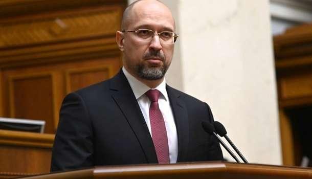 Новым главой украинского правительства стал Денис Шмыгаль: Соответствующее постановление поддержал 291 депутат