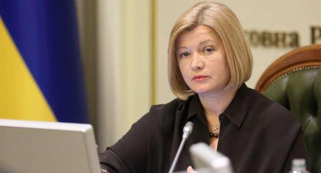 Геращенко: Украина что, будет брать деньги за сдачу Крыма в лизинг России?