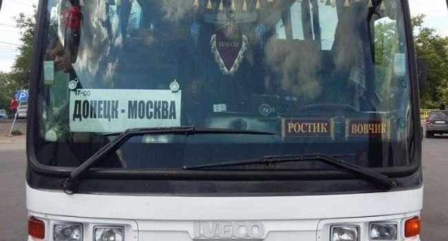 ЧП в Горловке: В больницу положили женщину с коронавирусом, ее охраняет милиция