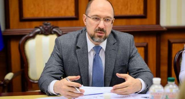 Украина входит в мировой экономический кризис – Кабмин