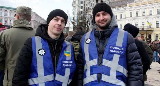 Боец ВСУ: на мероприятиях ко Дню добровольца удивила полиция, при Януковиче такое представить было невозможно