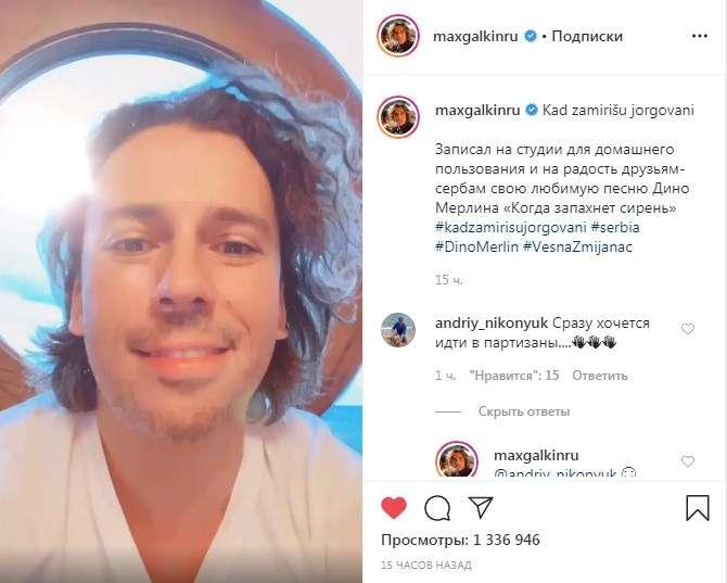 «Вы замечательно поёте, душевно, искренне, нежно»: Максим Галкин шокировал сеть, исполнив песню на сербском языке