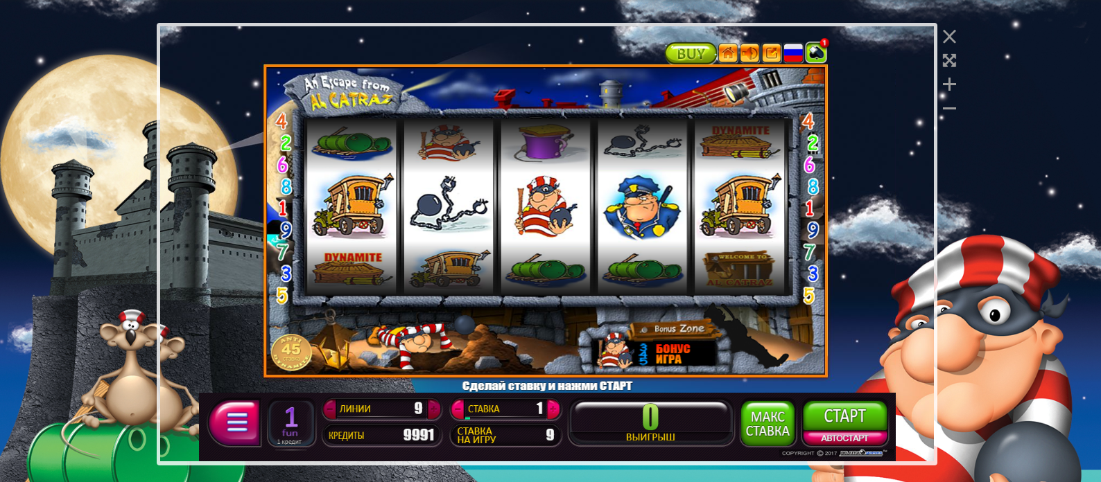 Joycasino онлайн казино для вашего досуга