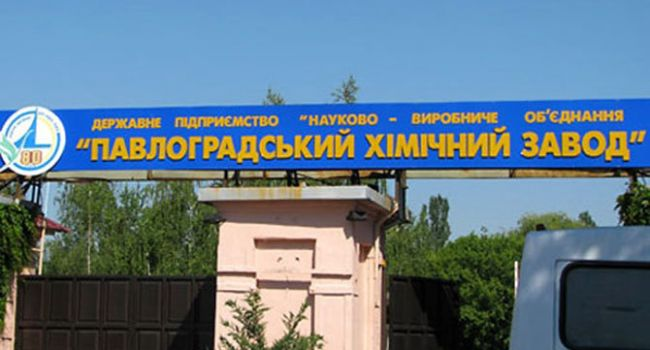 «Партия войны» обеспечивала Павлоград работой, но жители города проголосовали за «голубя мира» – теперь остались без работы, – блогер