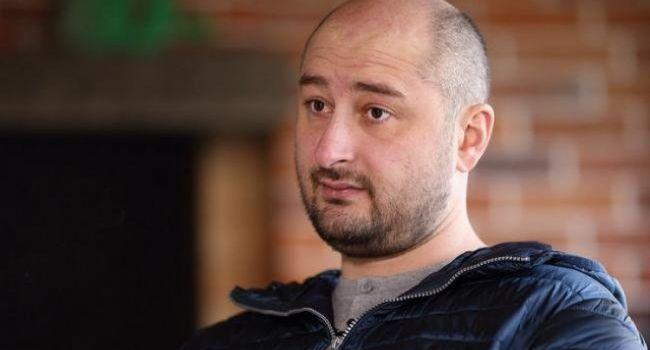 Бабченко: замбоящик – невероятное оружие, сняли депутатскую неприкосновенность и, что вам стало жить лучше?