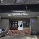 В психиатрической больнице Почаева зафиксирована вспышка коронавируса