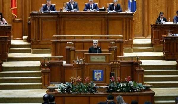 В Румынии будет создана венгерская автономия