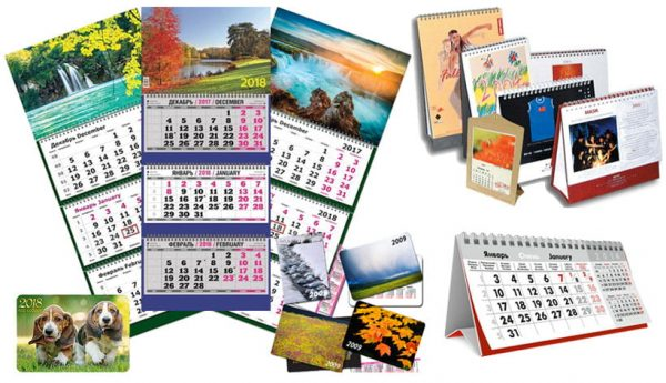 Изготовление календарей, плакатов, подарочной упаковки и коробок