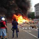 «Трагедия 2 мая в Одессе»: В МИД озвучили требования Российской Федерации