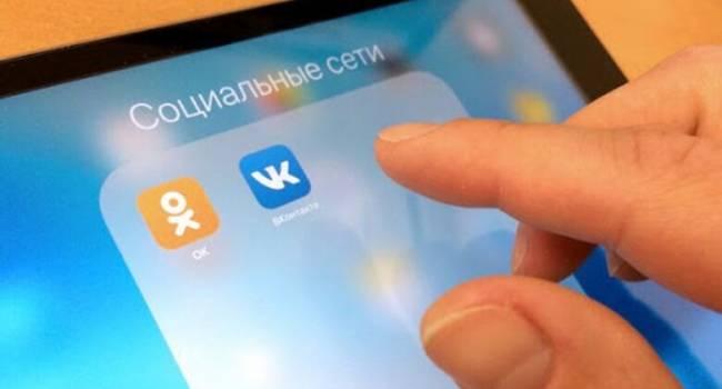Зеленский продлил санкции против Одноклассников и Вконтакте лишь за несколько часов до истечения предыдущего указа о санкциях
