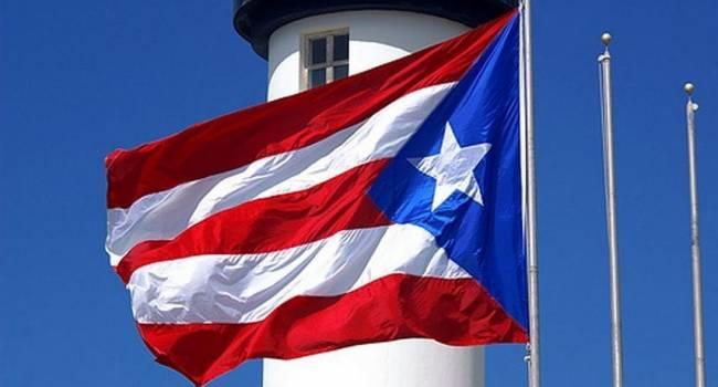 Путем референдума: Пуэрто-Рико присоединится к Соединенным Штатам