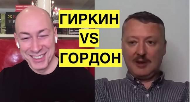 Журналист об интервью с Гиркиным: это провокация перед пресс-конференцией Зеленского, и Гордон здесь – лишь инструмент