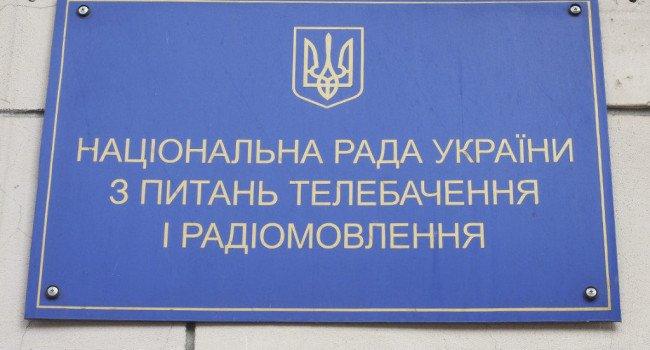 Политтехнолог: телевизионная инквизиция имени Коломойского и «Студии Квартал 95» нашла злостного нарушителя телепространства
