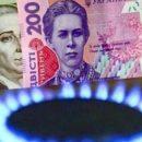 За май месяц украинцы увидят в платежках за газ 20%-ю скидку – «Нафтогаз»