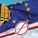 Еврокомиссия определилась со сроками открытия всех границ
