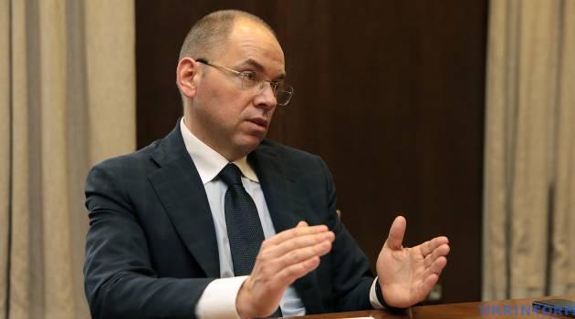 Степанов заговорил о второй волне коронавирусной эпидемии в Украине