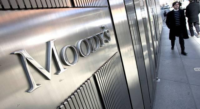 Moody's сделало позитивный прогноз: Рейтинг Украины был повышен