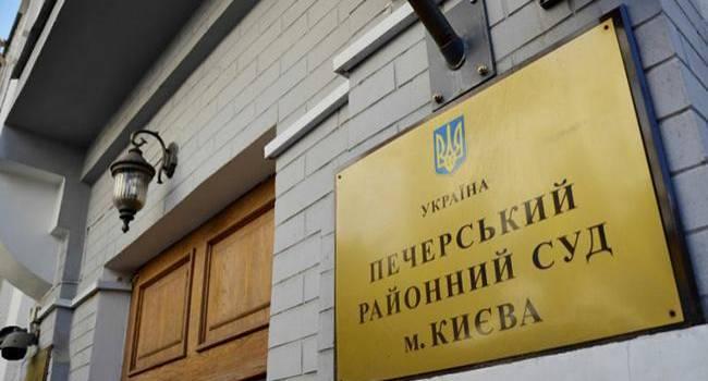 Политолог: циничный суд по «делу Семочко» станет последним штрихом к сногсшибательному нивелированию всех государственных институтов
