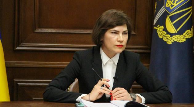 «Отсутствует состав преступления»: Три уголовных дела в отношении Порошенко уже закрыты – Венедиктова