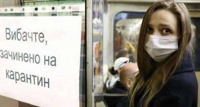 «Ну, украинцы, готовьтесь!»: Госпотребслужба усиливает контроль соблюдения карантина