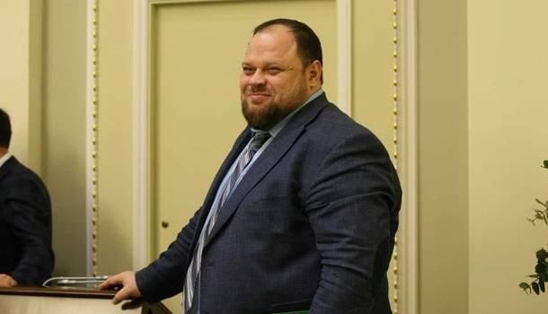 Вице-спикер Рады Стефанчук вернул в госказну средства за аренду квартиры своей тещи
