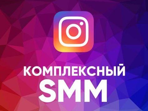 Smoservice: услуги продвижения в instagram и не только