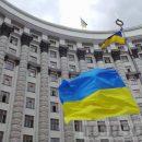 Правительство Украины уволило руководителя Укртрансбезопасности