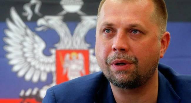 Бородай заявил о скором вхождении оккупированного Донбасса в состав России