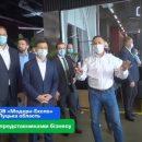 Береза: стала известна одна из выдающихся реформ Зеленского