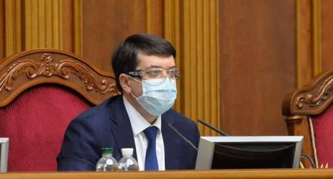 Сегодня Разумкову пришлось провести самое короткое в истории внеочередное заседание Верховной Рады