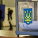 «25 октября, без ОРДЛО и Крыма»: Рада определилась с датой проведения местных выборов