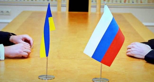 Нормализация отношений с РФ возможна только на равных, поскольку в ином случае Украина просто растворится в Российской империи - мнение