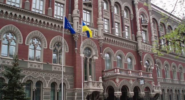 Шевченко: НБУ должен продолжить политику снижения учетной ставки, что позволит сделать кредиты более дешевыми