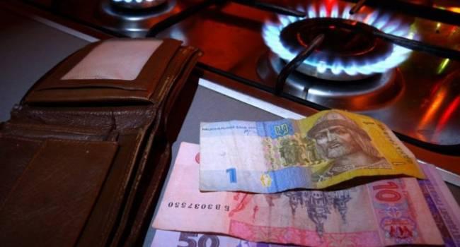 С 1 августа в Украине подорожает природный газ, но…