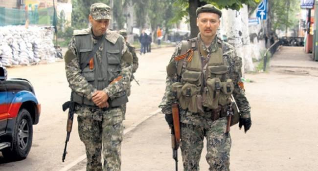 «Боевики оставят только штык-ножи»: Гиркин прокомментировал соглашения ТКГ о прекращении огня