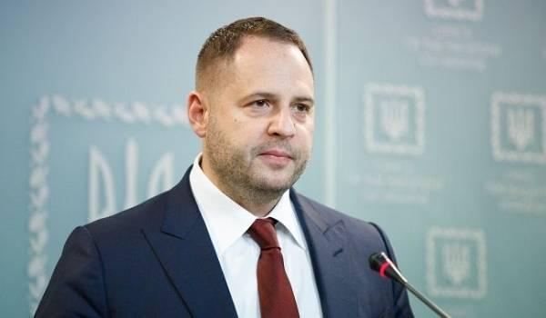 Ермака назначили главой рабочей группы по созданию мемориала Холокоста «Бабий Яр»