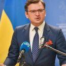 Кулеба пояснил, для чего Киев не разрывает дипломатические отношения со страной-агрессором Россией
