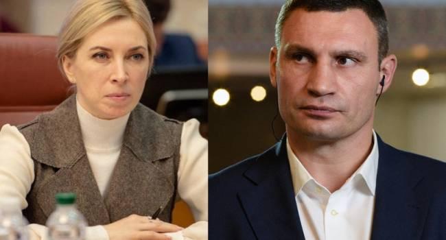 Сазонов: у Ирины Верещук были бы все шансы «сделать» Виталия. Почему на Банковой дали отмашку?